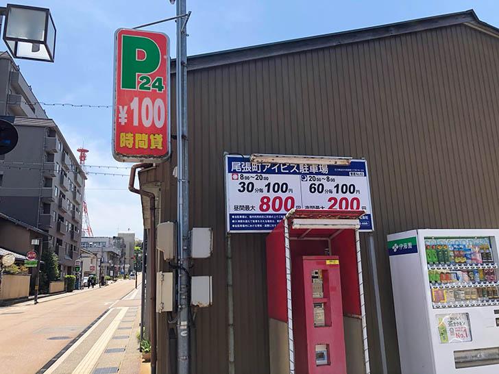 居酒屋 むさし 駐車場3