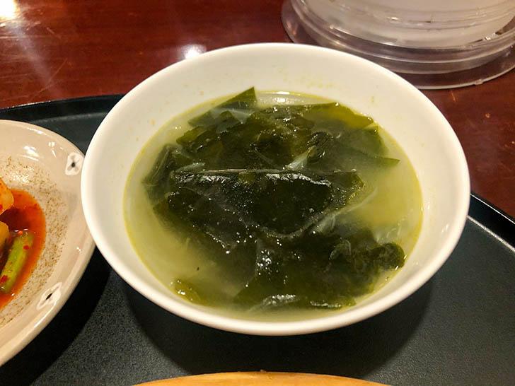 ソウル家 スープ