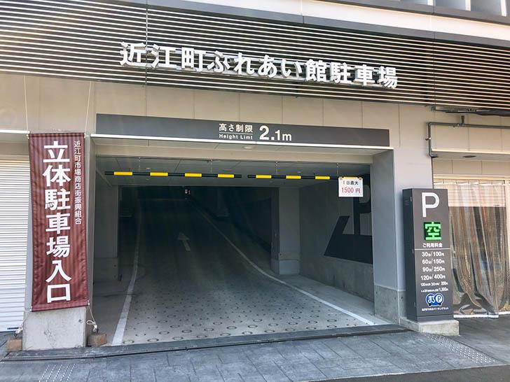 海鮮丼 ゆたか水産 駐車場