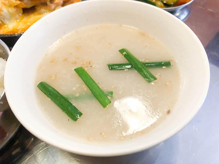 アンニョン スープ