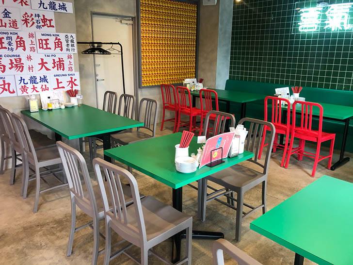 毎日中華 テーブル席
