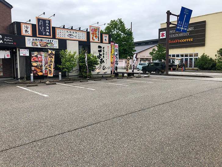 ごちそうこよみ 粟田店 駐車場