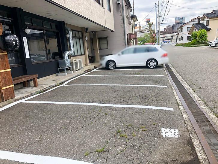 雲門(くもん) 駐車場