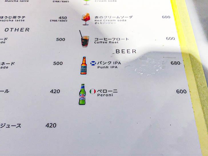 NOMIAM CAFE メニュー4