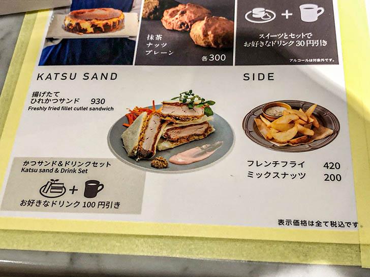 NOMIAM CAFE メニュー6