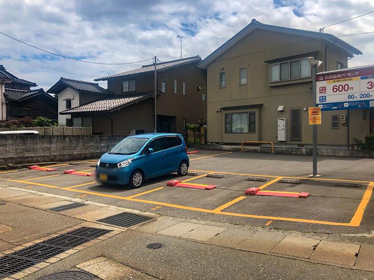 きみ屋 駐車場8