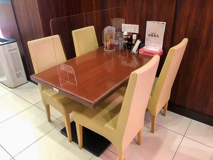 中華そば 國禄商店 テーブル席
