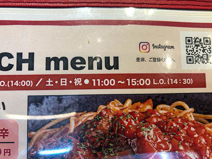 金沢肉食堂 別館 焼肉 肉まみれ 営業時間2