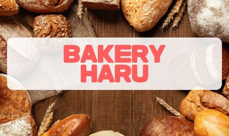 Bakery Haru アイキャッチ画像