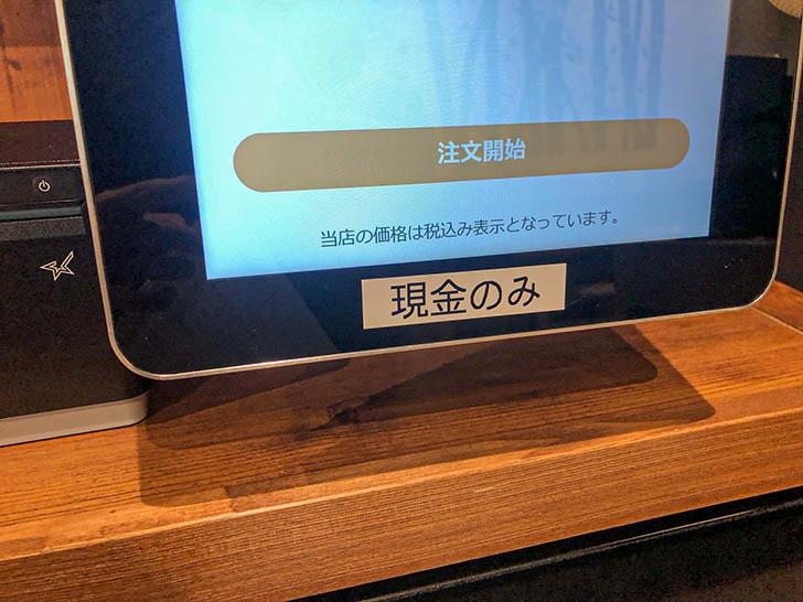 あご翔ラーメン 六系 イオンモール白山店 現金のみ