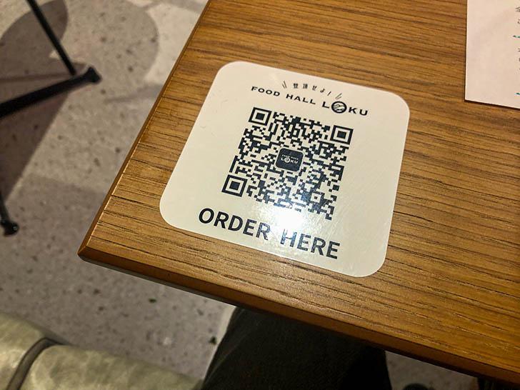 あご翔ラーメン 六系 イオンモール白山店 モバイルオーダー