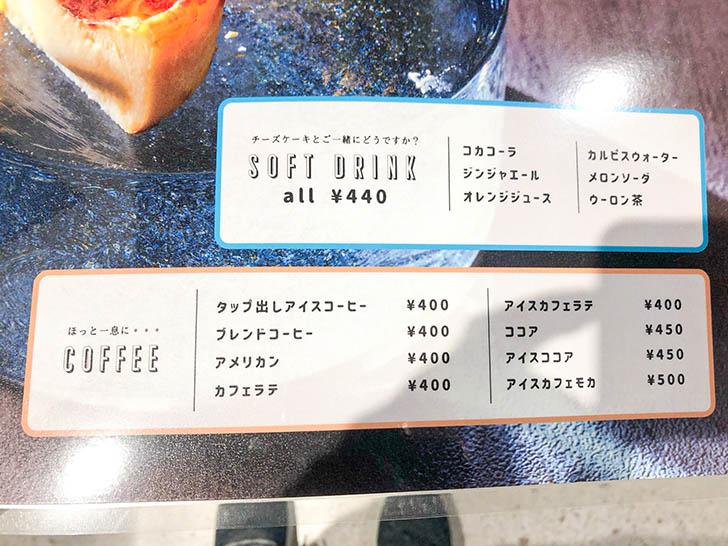 FOOD HALL LOKU48