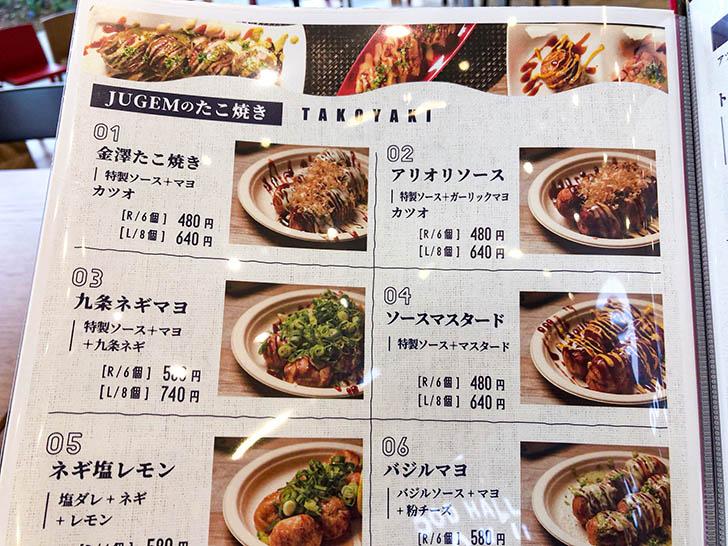 FOOD HALL LOKU24