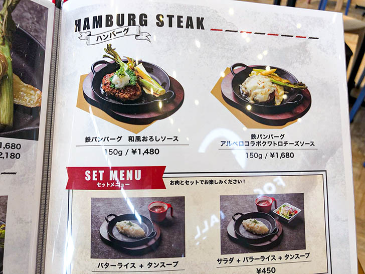 FOOD HALL LOKU30