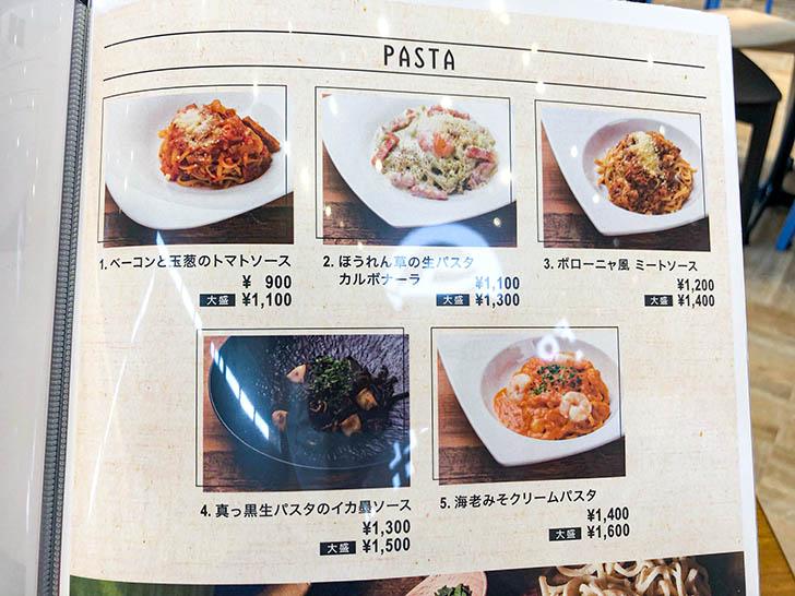 FOOD HALL LOKU32