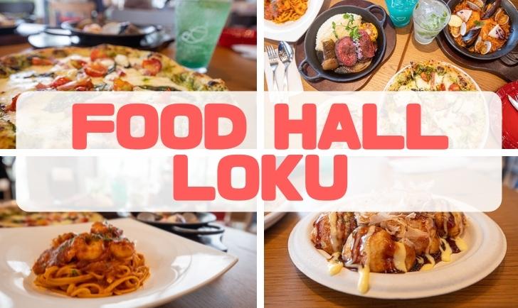 FOOD HALL LOKU アイキャッチ画像