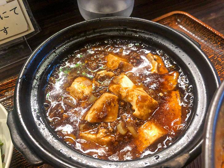China dining 宮燕 ‐クーイン‐ 麻婆豆腐