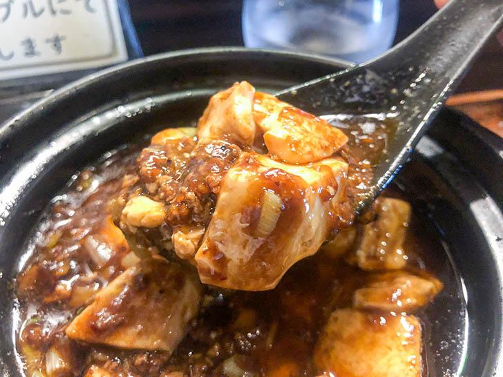 China dining 宮燕 ‐クーイン‐ 辛めの麻婆豆腐