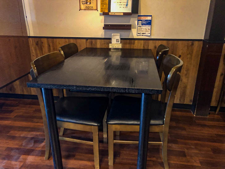 China dining 宮燕 ‐クーイン‐ テーブル席