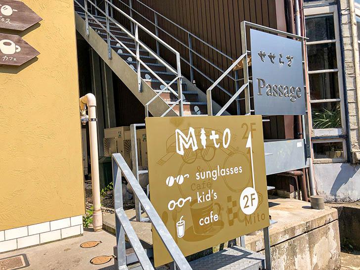 サングラスとカフェMito 階段