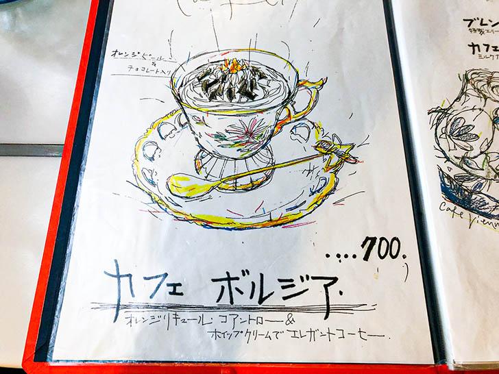 カフェ・ド・ティー・エリー メニュー2
