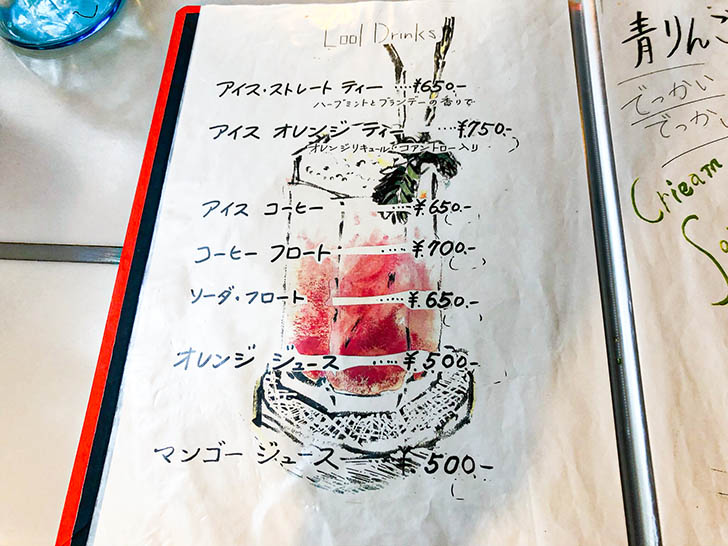 カフェ・ド・ティー・エリー メニュー6