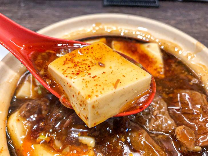 龍苑 大き目の豆腐