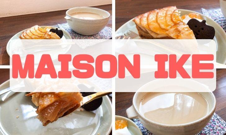 MAISON IKE(メゾンイケ) アイキャッチ画像